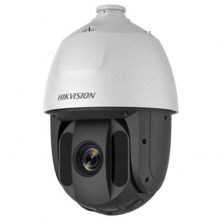 Hikvision DS-2DE5220IW-AE dôme PTZ Full HD 2MP IR 150m zoom x 20