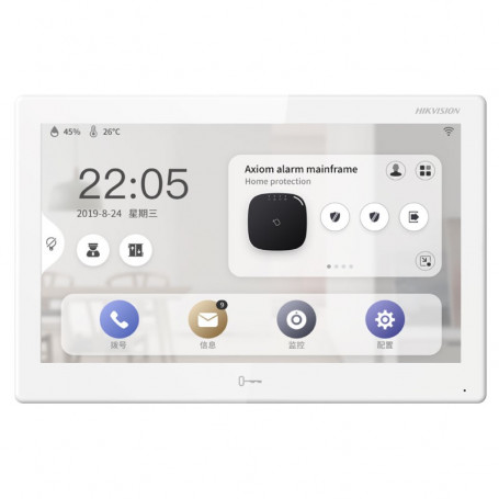 """Écran de contrôle tactile WI-FI 7"""" Hikvision DS-KH9310-WTE1 pour interphone, alarme, NVR et caméras Hikvision"""