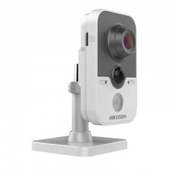 devis camera surveillance interieur